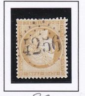 GC 4256 VILLENEUVE LA GUYARD ( Dept 83 Yonne ) S / N° 59 - 1849-1876: Periodo Classico