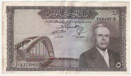 Tunisie  5 DINARS  1960 - N° 275092 - Tunisia