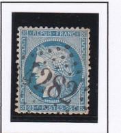 GC 4282 VILLIERS SAINT BENOIT ( Dept 83 Yonne ) S / N° 60 - 1849-1876: Periodo Classico