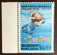 Bangladesh 1974 UPU 1.75t MNH - Bangladesh
