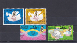 BARHEIN, Admission U P U, 4 TP, Neufs Belle Gomme - Bahrain (1965-...)