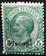 ITALIE Egée. Piscopi                       N° 2                       NEUF* - Egée (Piscopi)