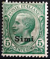 ITALIE Egée. Simi                       N° 2                       NEUF* - Egée (Simi)