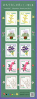 "Japan 2017.  ""Omotenashi"" Flowers Series 9th. Sheets  Self - Adhesive Stamp. MNH - Nuevos"