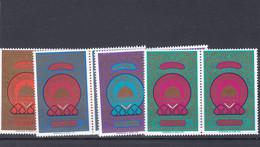 BARHEIN, 1400 Th Ann HEJIRA MNH, 4 PairesTP, Neufs Belle Gomme - Bahrain (1965-...)