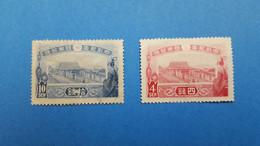 2 Timbres Neufs Japon 1915 Couronnement De L'empereur YT 147 Et 148 Vendu à 15% De La Cote - Unused Stamps