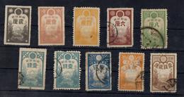 """Japon - Taxe Sur Le Tabac """"Tobako Inshi""""   Dentelés/oblitérés - 1883, REVENUES - Used Stamps"""