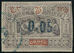 Oblit. N°34 0.05 Sur 75c - B - Non Classés