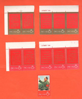 Cina 1970 Serie Rivoluzione China 10 + 1 Stamps Nuovi Mao Zedong Da 8 - Unused Stamps
