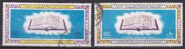 EG429 – EGYPTE – EGYPT – AIRMAIL – 1968 – THE GLORIOUS KORAN – SG # 947/8 USED - Luchtpost