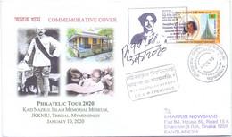 2020 JAN Bangladesh PAB Philatelic Tour JKKNIU Trishal Special Cover Kazi Nazrul Limited Edition! - Bangladesh