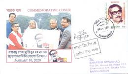 2020 JAN Bangladesh Bangabandhu Centenary Year Logo Unveiling Special Cover! - Bangladesh