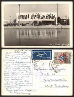 Iraq Baghdad Nice Stamp #29147 - Iraq