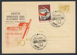 """Soviet Unie CCCP Russia 1967 Brief Cover Mi 3331 YT 3208 SG 3395 - 50 Jahre Zeitung """"Iswestija"""", Newspaper """"Izvestiya"""" - Other"""