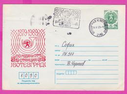 263509 / Bulgaria 1989 - 5 St. 110 Years Of Botevgrad Post Office , Lion Post Horn Postal Stationery Bulgarie Bulgarien - Sobres