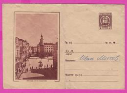 263510 / Bulgaria 1962 - 2 St. View From Gabrovo, Clock Tower Car Postal Stationery , Bulgarie Bulgarien - Sobres