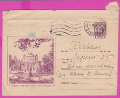 263511 / Bulgaria 1962 - 2 St. Sofia National Theatre Krustyo Serafov ,  Postal Stationery , Bulgarie Bulgarien - Sobres