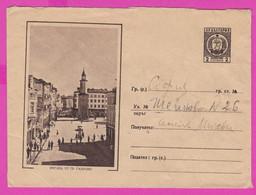 263515 / Bulgaria 1962 - 2 St. View From Gabrovo, Clock Tower , Car  Postal Stationery , Bulgarie Bulgarien - Sobres
