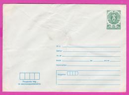 263516 / Mint  Bulgaria 1987 - 5 St. Standard   Postal Stationery , Bulgarie Bulgarien - Sobres