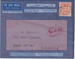 IRAK / AEROGRAMME . POUR LA FRANCE . 1951 . - Iraq