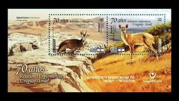 Uruguay 2019 Mih. 3664/65 (Bl.148) Fauna. Gray Brocket And Nubian Ibex. Diplomatic Relations With Israel MNH ** - Uruguay