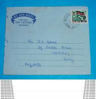KENIA KENYA - Brief Letter Lettre 信 Lettera Carta пи�?ьмо Brev 手紙 จดหมาย Cover Envelope (2 Foto)(34334) - Kenya (1963-...)