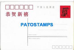 159767 JAPAN CANCEL BIRDS & FLOWER POSTAL STATIONERY POSTCARD - Postales