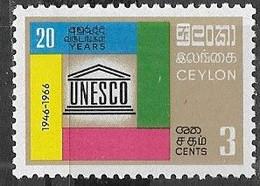 Ceylon/Sri Lanka   1966   Sc#396   3c UNESCO   MNH   2016 Scott Value $4 - Sri Lanka (Ceylon) (1948-...)