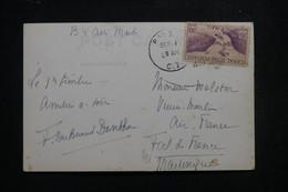 ETATS UNIS / CANAL ZONE - Carte Postale De Panama Pour La Martinique En 1941 - L 97363 - Canal Zone