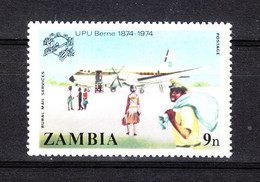 Zambia - 1974. Aereoporto Rurale. Rural Airport. MNH - Aerei