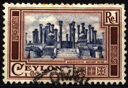 Ceylon 1950 Mi 264 Ruins Of Madirigirija - Sri Lanka (Ceylon) (1948-...)