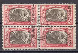 Ethiopie1925 Yvert 138 Oblitere. Bloc De 4. Cachet Addis Abeba 1928 - Etiopía