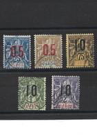 1853 LOT De 5 Timbres GABON Oblitérés - Used Stamps