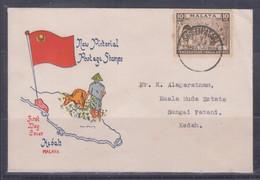 Malaya 1957 Independence Day, Hari Kemerdekaan FDC(Sungei Patani Cancellation) - Malaysia (1964-...)
