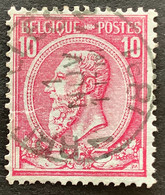 """Leopold II OBP 46 - 10c Gestempeld EC BRUXELLES 1 """"Dienst Van De Aankomsten"""" - 1884-1891 Leopoldo II"""