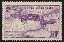 France Poste Aérienne N°7, Neuf ** Sans Charnière COTE 47€ - TB - 1927-1959 Ungebraucht