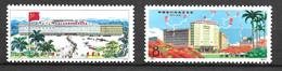 Chine/China YT N° 1891 Et N° 1952 Neufs ** MNH. TB. A Saisir! - Ungebraucht