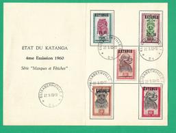 "COB FDC  18/22 ""Masques"" Timbres Du Congo Surchargé ""Katanga"" Avec Signature A. KIELA - Katanga"