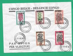 "COB FDC  18/22 ""Masques"" Timbres Du Congo Surchargé ""Katanga"" - Katanga"