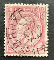 """Leopold II OBP 46 - 20c Gestempeld EC BRUXELLES 12 """"Dienst Kwijtingen (Invordering)"""" - 1884-1891 Leopold II"""