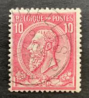 """Leopold II OBP 46 - 20c Gestempeld EC BRUXELLES 13 """"Spoedbestellingsdienst"""" - 1884-1891 Leopold II"""