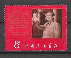 Chine/China YT N° 1762 Oblitéré. B/TB. A Saisir! - Gebraucht