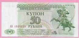 50 RUBLEI 1993 UNC Transnistrie - Ukraine