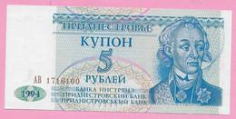 5 RUBLEI 1994 UNC - Ukraine