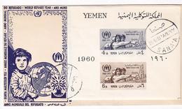 Yemen First Day Cover , Used - Yemen