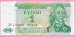 1 RUBLEI 1994 UNC - Ukraine