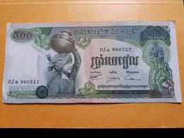 CAMBODGE 500 RIELS 1974 - Cambodia