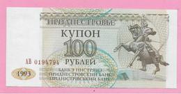 100 RUBLEI 1993 UNC Transnistrie - Ukraine