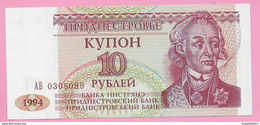 10 RUBLEI 1994 UNC - Ukraine
