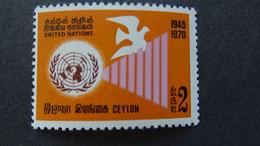 1970 Yv 422 MNH B46 - Sri Lanka (Ceylon) (1948-...)